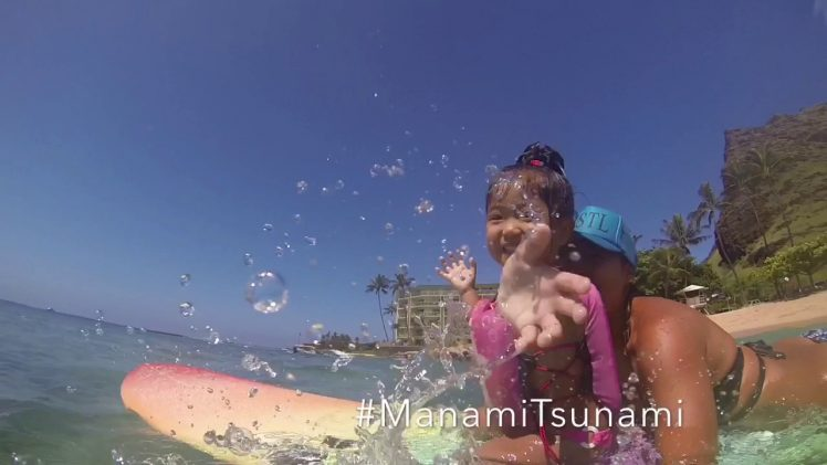 かわいい Hawaii Surfer Baby Manami Tsunami ほっこり