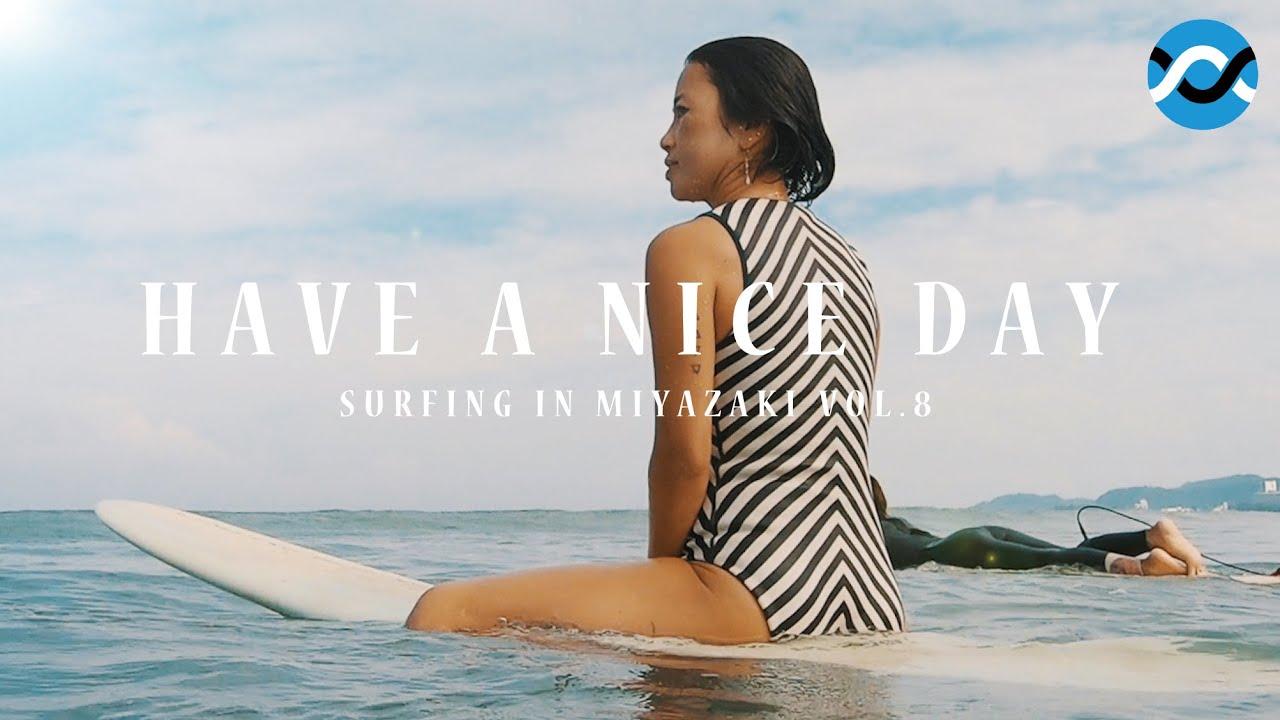 大人のサーフィンライフ 波乗りとともに生きる女性サーファー AKIKO GOTO @宮崎